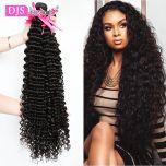 36 38 40 Inch Brazilian Hair Weave Bundles Curly Human Hair Bundles 1/3/4 Pieces Deep Wave Remy Human Hair Extension For Women