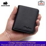 Black Purse For Men Genuine Leather Men's Wallets Thin Male Wallet Card Holder Cowskin Soft Mini Purses