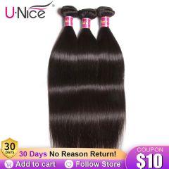 Brazilian Straight Hair Bundles Natural Color 100% Human Hair Weave Bundles Remy Hair Extension 1/3/4 PCS Free Ship