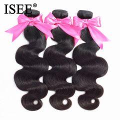 3 Bundles Brazilian Body Wave Hair Extension Remy Human Hair Nature Color Free Shipping Brazilian Hair Weave Bundles