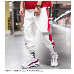 Side Stripe Track Jogger Pants Men Reflective Label Track Harem Pants Homme Streetwear Male HipHop